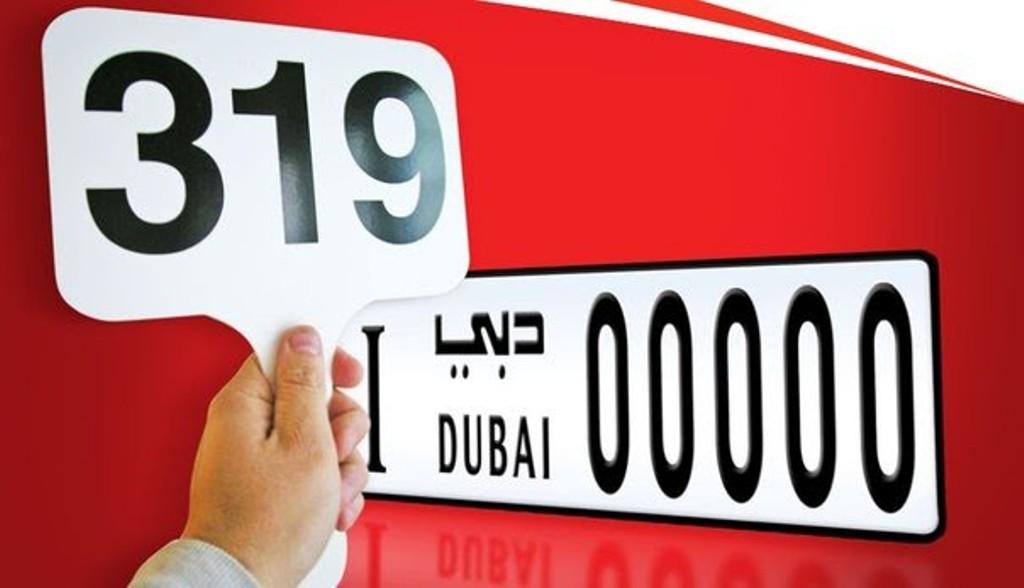 Dubai S Rta Reveals New Design For Vehicle Licence Plates In Dubai