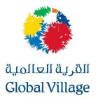 Global Village, Dubai - Coming Soon in UAE