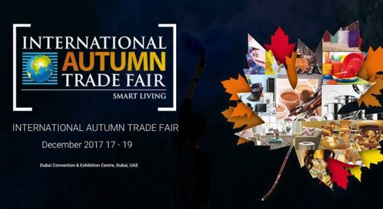 International Autumn Trade Fair 2017 - comingsoon.ae