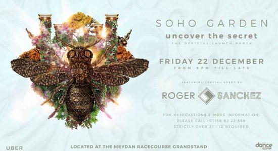 Roger Sanchez Live in Dubai - comingsoon.ae