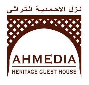 Ahmedia Heritage Guest House, Dubai - Hotels in UAE, comingsoon.ae
