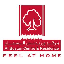 Al Bustan Center and Residence, Dubai