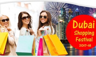 Dubai Shopping Festival 2018 - Coming Soon in UAE, comingsoon.ae
