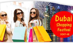 Dubai Shopping Festival 2018 - Coming Soon in UAE, comingsoon.ae