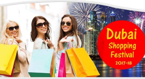 Dubai Shopping Festival 2018 - comingsoon.ae