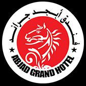 Abjad Grand Hotel, Dubai - Hotels in UAE, comingsoon.ae