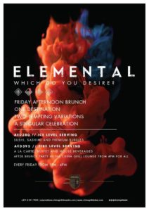 Elemental Brunch