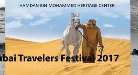 Dubai Travelers Festival 2017 - comingsoon.ae