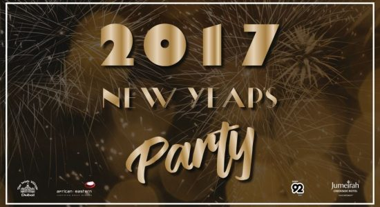 New Year's Eve Party at The Irish Village - comingsoon.ae