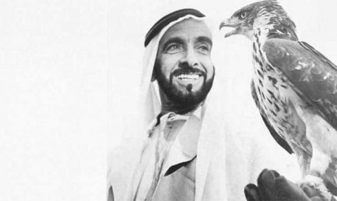 "2018 declared ""Year of Zayed"" - Coming Soon in UAE, comingsoon.ae"