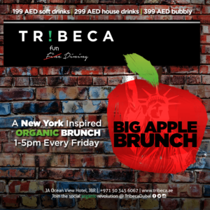 Big Apple Brunch