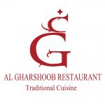 Al Gharshoob, Dubai - Authentic in Dubai