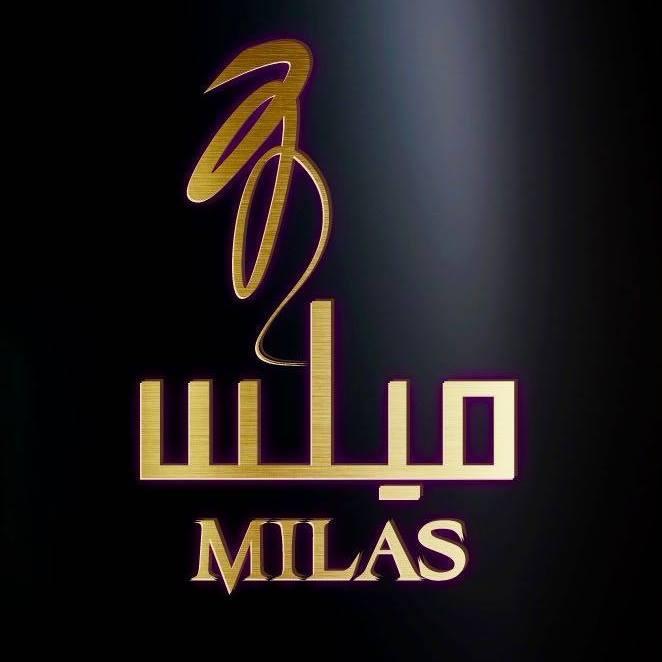 Milas, Dubai
