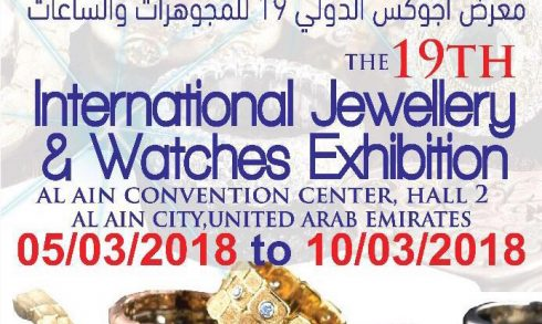 AJWEX – AL AIN JEWELLERY & WATCHES EXHIBITION 2018 - Coming Soon in UAE, comingsoon.ae
