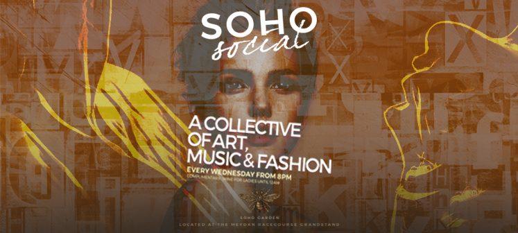 Soho Social w DJ Adam Graca - Coming Soon in UAE, comingsoon.ae