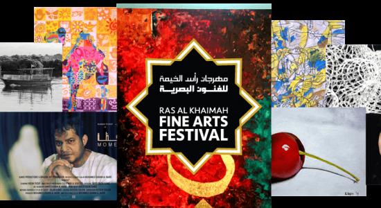 The Ras Al Khaimah Fine Arts Festival - comingsoon.ae