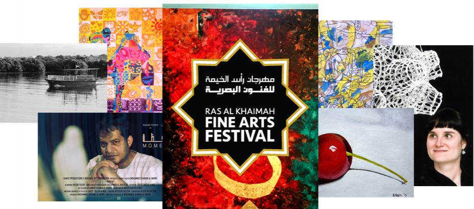 The Ras Al Khaimah Fine Arts Festival - Coming Soon in UAE, comingsoon.ae