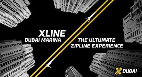 XLine Dubai Marina - comingsoon.ae