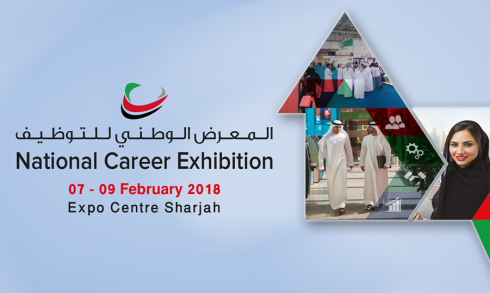 The National Career Exhibition 2018 - Coming Soon in UAE, comingsoon.ae