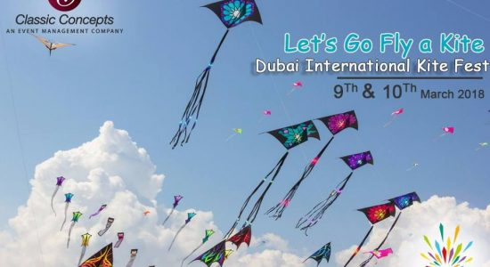 Dubai International Kite Fest 2018 - comingsoon.ae