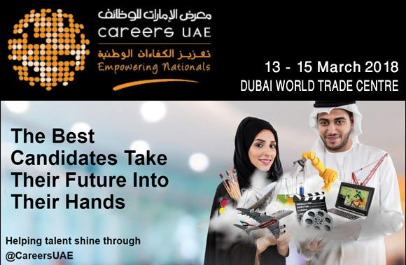 Careers UAE 2018 - Coming Soon in UAE, comingsoon.ae