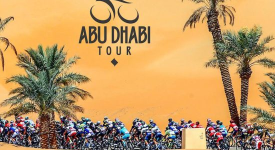 Abu Dhabi Tour 2018 - comingsoon.ae