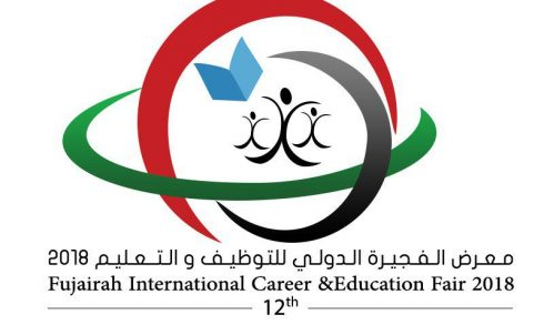 Fujairah International Career and Education Fair 2018 - Coming Soon in UAE, comingsoon.ae