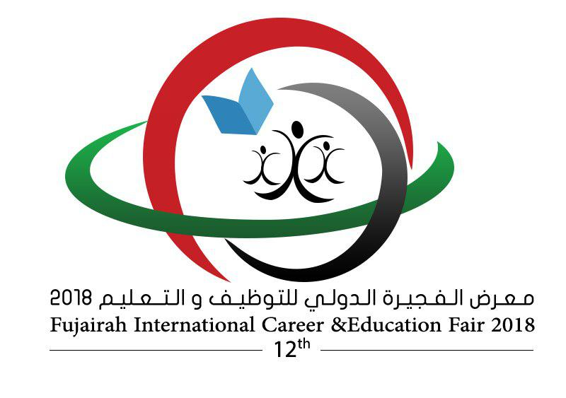 Image result for Fujairah International Career and Education Fair
