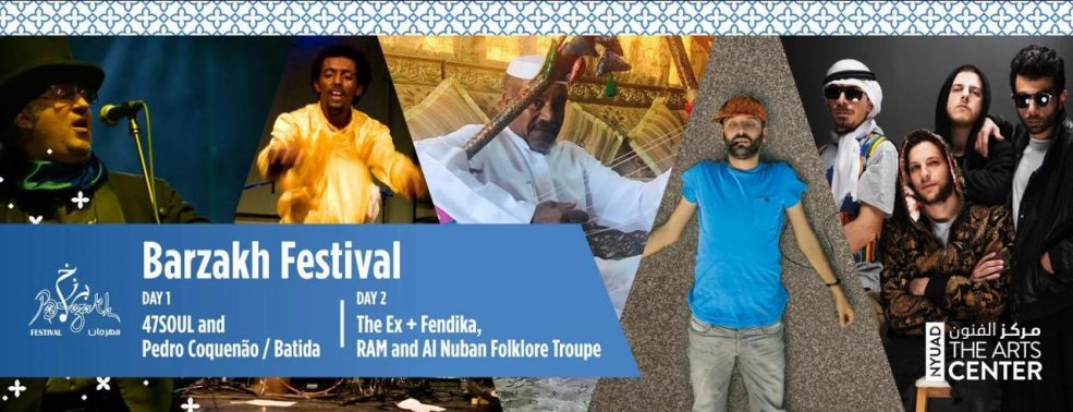Barzakh Festival 2018 - Coming Soon in UAE, comingsoon.ae