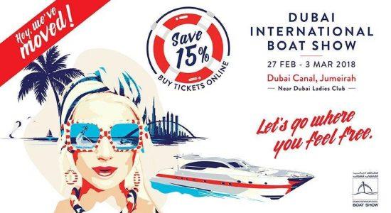Dubai International Boat Show 2018 - comingsoon.ae