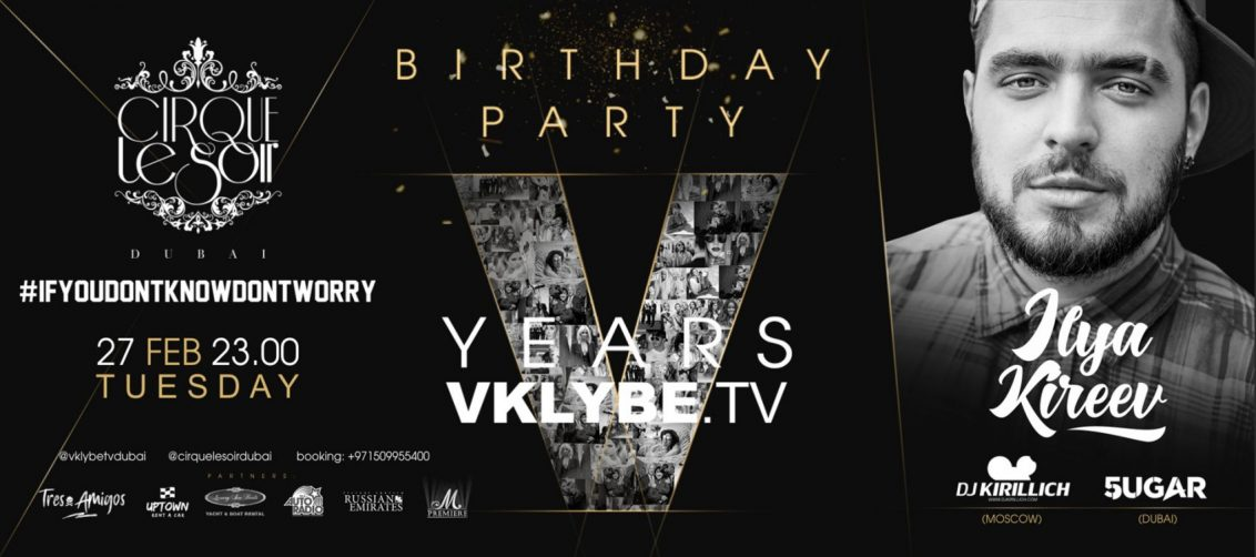 Legendary portal VKLYBE.TV | Dubai TURNS 5!!! - Coming Soon in UAE, comingsoon.ae