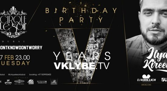 Legendary portal VKLYBE.TV | Dubai TURNS 5!!! - comingsoon.ae