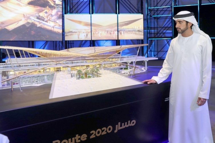 Route 2020 Dubai metro extension for Expo 2020 - Coming Soon in UAE, comingsoon.ae