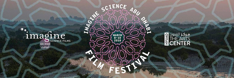 Imagine Science Film Festival - Coming Soon in UAE, comingsoon.ae