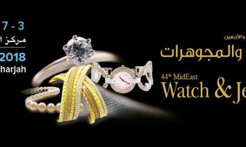 MidEast Watch & Jewellery Show 2018 - Coming Soon in UAE, comingsoon.ae