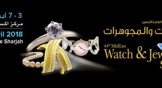 MidEast Watch & Jewellery Show 2018 - comingsoon.ae