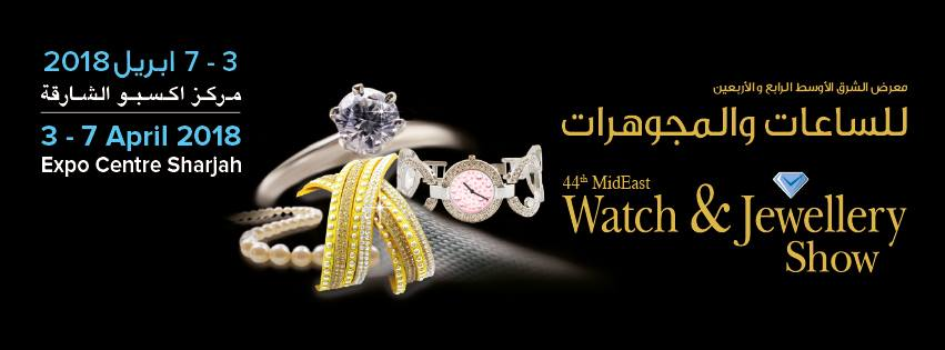 MidEast Watch & Jewellery Show 2018 - Coming Soon in UAE, comingsoon.ae