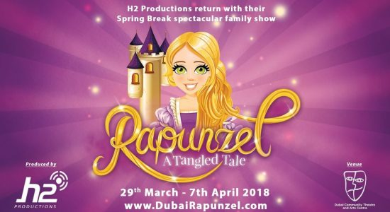 Rapunzel: A Tangled Tale - comingsoon.ae