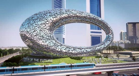 The Museum of the Future: a unique complex to open in Dubai in 2019 - comingsoon.ae