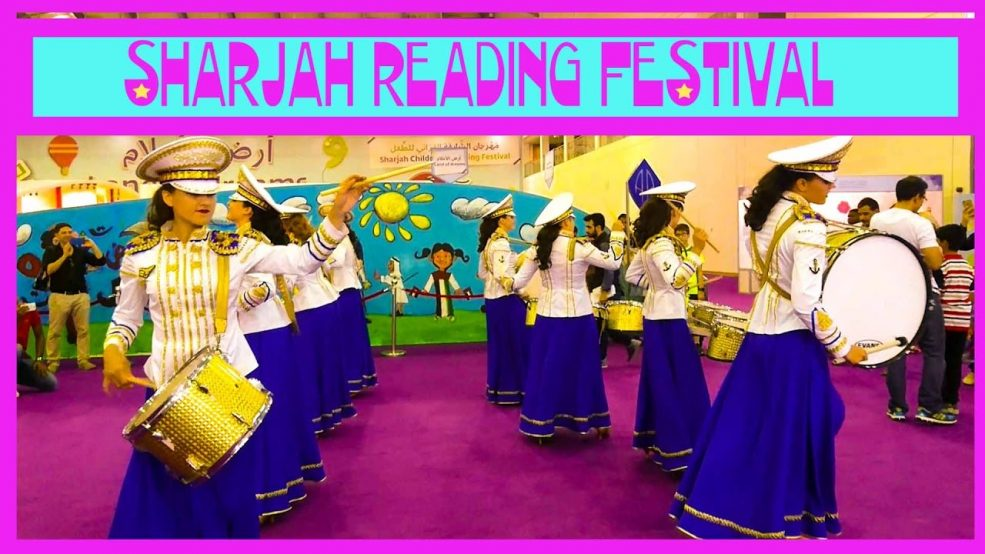 Sharjah Children Reading Festival 2018 - Coming Soon in UAE, comingsoon.ae