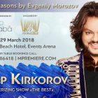 Philipp Kirkorov – «The Best» by M Premiere