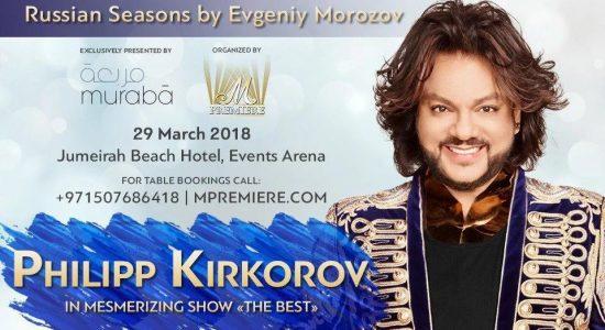 Philipp Kirkorov – «The Best» - comingsoon.ae