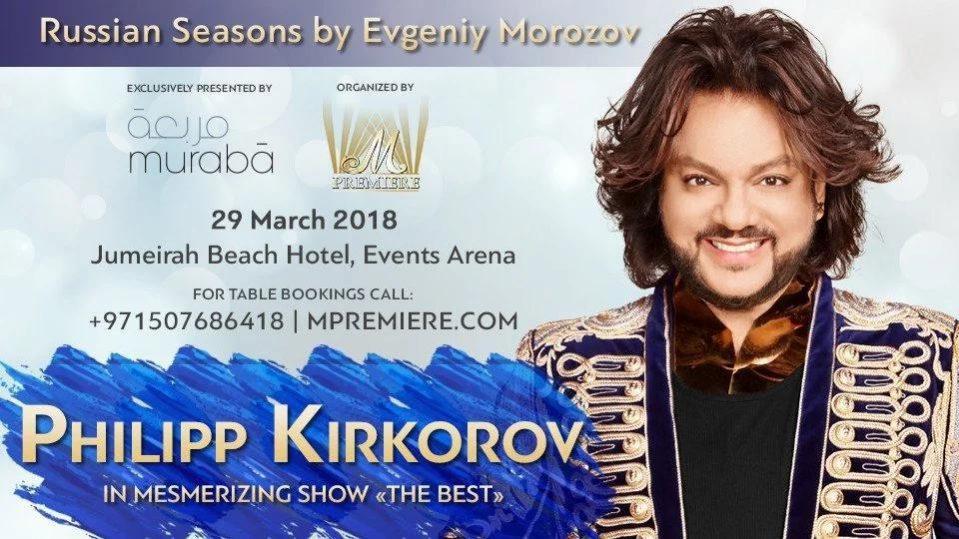Philipp Kirkorov – «The Best» - Coming Soon in UAE, comingsoon.ae