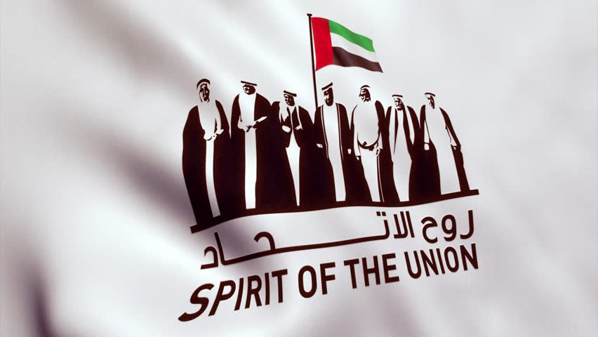United Arab Emirates National Day The Day Of Union In Coming Soon