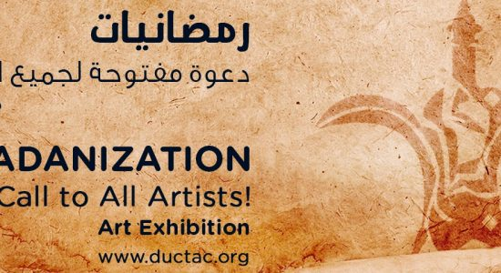 Ramadanization at The Gallery of Light 2018 - comingsoon.ae