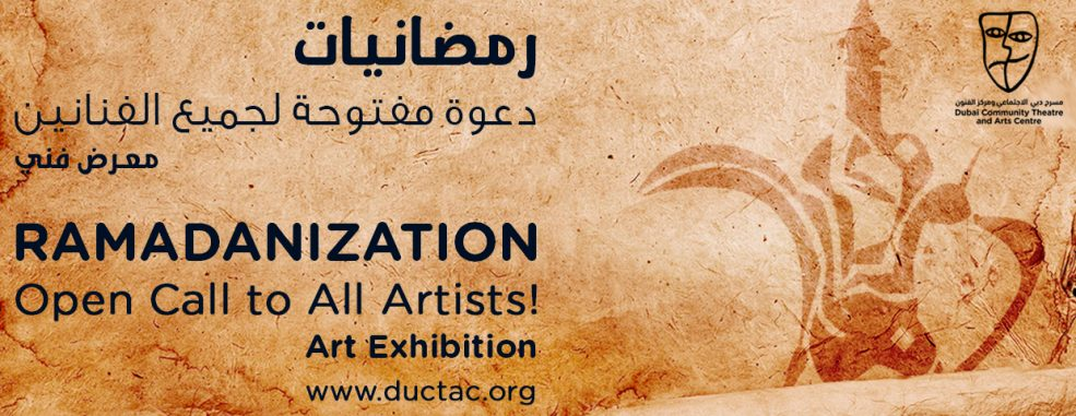 Ramadanization at The Gallery of Light 2018 - Coming Soon in UAE, comingsoon.ae