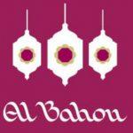 Al Bahou, Dubai - Restaurants & Shisha in Dubai