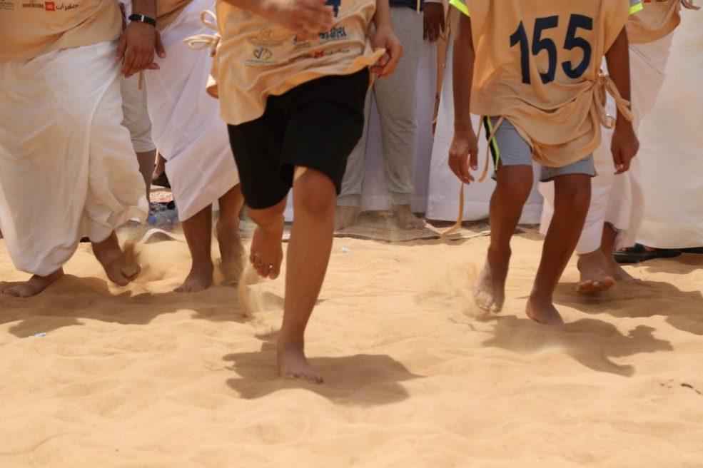 RMDAH Challenge at Mushrif Park - Coming Soon in UAE, comingsoon.ae