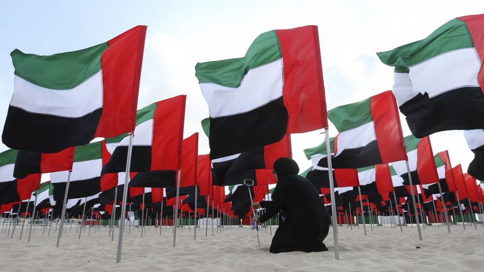 Martyrs' Day or Commemoration Day 2018 - Coming Soon in UAE, comingsoon.ae