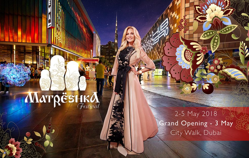 Matryoshka Festival at City Walk, Dubai - Coming Soon in UAE, comingsoon.ae